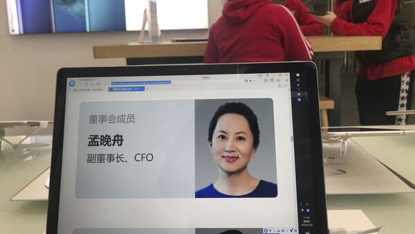 A profile of Huawei's chief financial officer Meng Wanzhou is displayed on a Huawei computer at a Huawei store in Beijing, China - Sputnik International