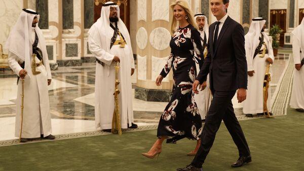 In this Saturday, May 20, 2017, file photo, White House senior adviser Jared Kushner, right, walks with Ivanka Trump at the Royal Court Palace, in Riyadh, Saudi Arabia. - Sputnik International