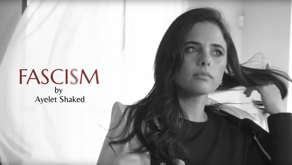 Israeli Justice Minister Ayelet Shaked in a campaign ad mimicking a perfume ad for fascism perfume - Sputnik International