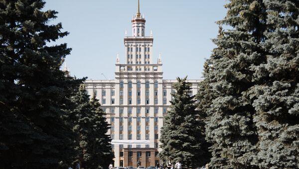 South Ural State University - Sputnik International