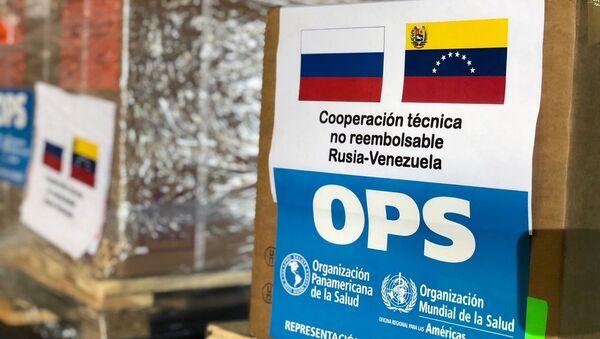 Russian humanitarian aid for Venezuela in Caracas - Sputnik International