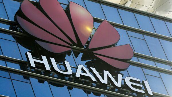 Huawei Logo - Sputnik International