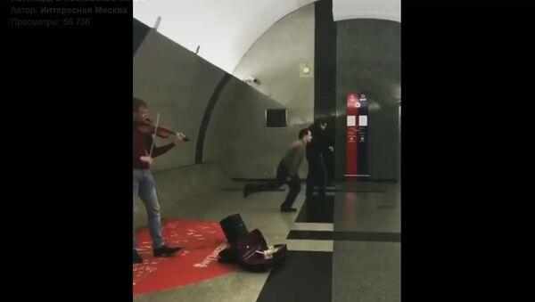 Патихард в московском метро - Sputnik International