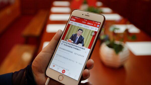 Chinese app Xuexi Qiangguo, in Beijing, China, February 25, 2019 - Sputnik International
