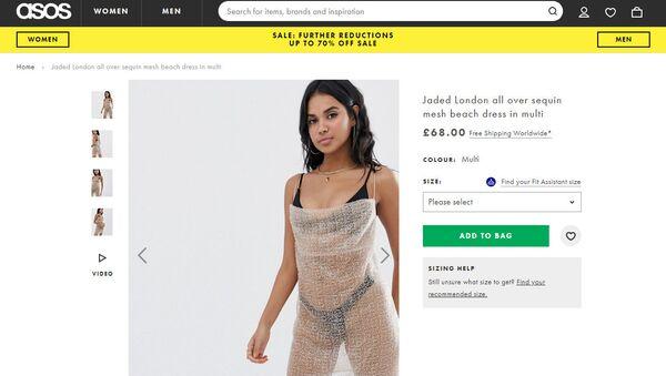 Mesh Mini Beach Dress - Sputnik International