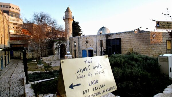 A general view taken 11 January 2005 shows a Palestinian mosque which was turned into an art gallery by Orthodox Jews in the Galilee town of Safed where the newly elected Palestinian president, Mahmud Abbas, was born in1935 - Sputnik International
