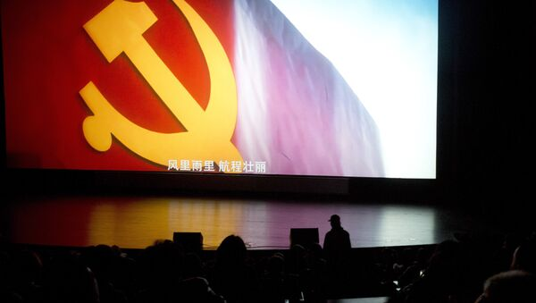 A state-backed documentary film 'Amazing China' shows the Communist party flag and subtitles in Chinese In the wind and rain, the voyage is magnificent at the Beijing Film Academy in Beijing, China. - Sputnik International