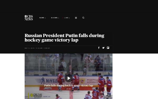 CBS's take on Putin's tumble. - Sputnik International