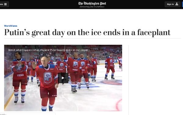 The take the Washington Post chose to go with. - Sputnik International