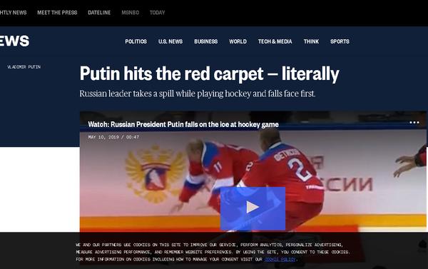NBC News' approach. - Sputnik International