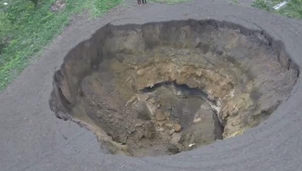 Sinkhole in Russia's Tula Region - Sputnik International