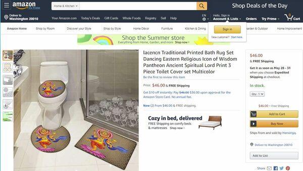 Screenshot of a bathroom set depicting Indian god Ganesha for sale on Amazon.com on May 16, 2019. - Sputnik International