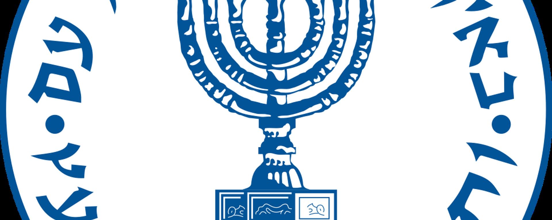 Mossad  - Sputnik International, 1920, 14.04.2021