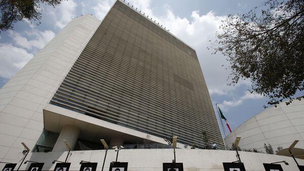The senate building in Mexico City - Sputnik International