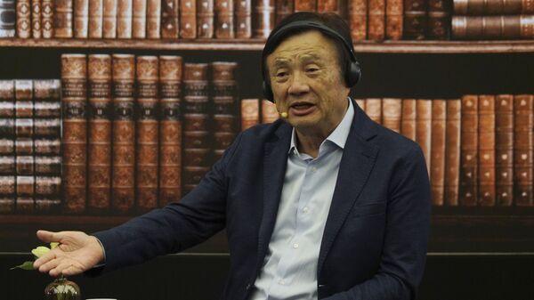 Huawei founder Ren Zhengfei - Sputnik International