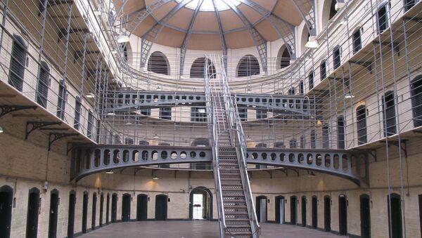Unidentified prison - Sputnik International