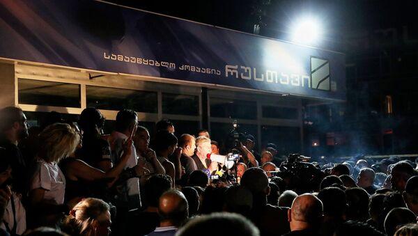 Georgia Russia Protests - Sputnik International