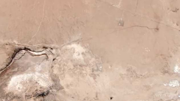 California earthquake causes fissure - Sputnik International