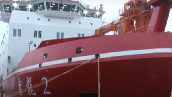 China Launches First Ever Domestic Icebreaker Vessel - Sputnik International