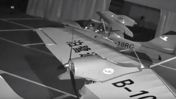 Teenager steals airplanes - Sputnik International