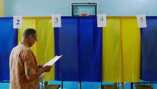 Parliamentary elections in Ukraine - Sputnik International