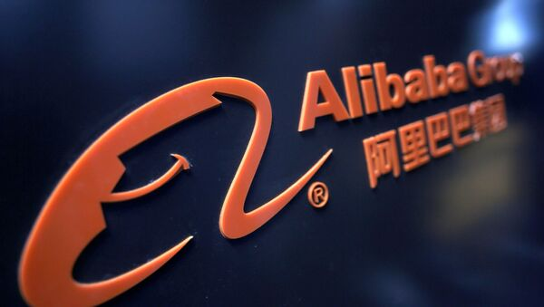 A logo of Alibaba Group is seen at an exhibition during the World Intelligence Congress in Tianjin, China May 16, 2019 - Sputnik International