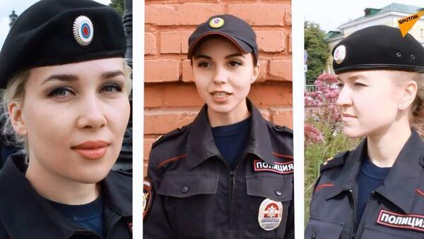 Russian police beauties - Sputnik International