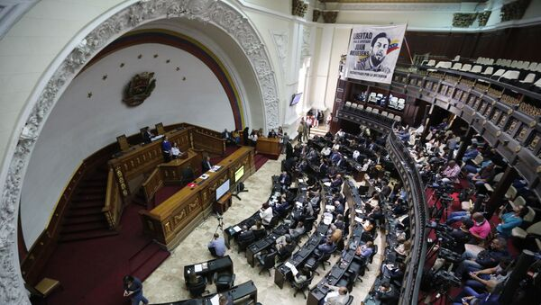 Opposition lawmakers participate in a session at the National Assembly in Caracas, Venezuela - Sputnik International
