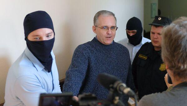 US spy suspect Paul Whelan - Sputnik International