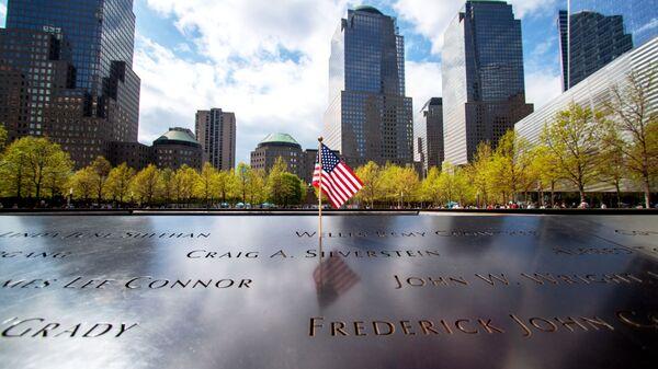 National Memorial and Museum of 11 September attack in New York.  - Sputnik International