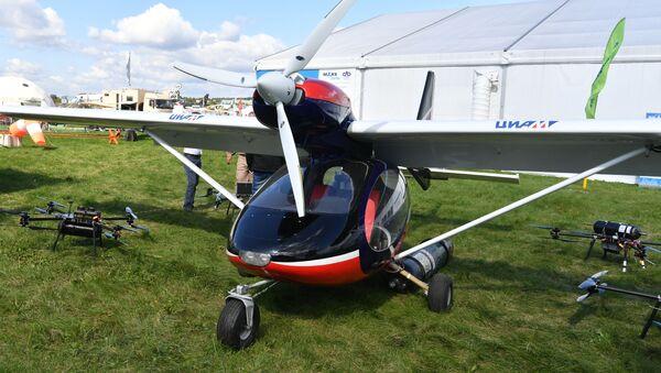 Sigma airplane - Sputnik International
