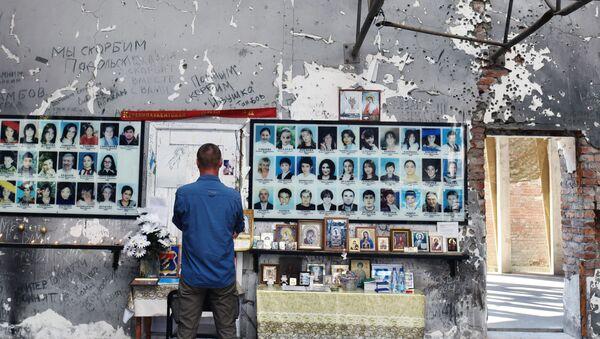 Memorial to the victims of the school massacre in Beslan - Sputnik International
