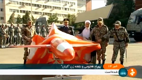 Unveiling of Iran's 'Kian' drone platform. Still from Iranian television. - Sputnik International