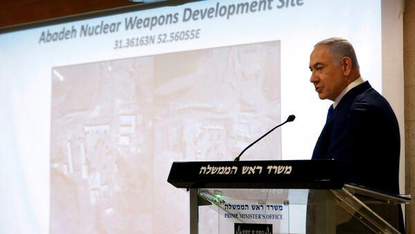 Israeli Prime Minister Benjamin Netanyahu speaks at a news conference in Jerusalem September 9, 2019.  - Sputnik International