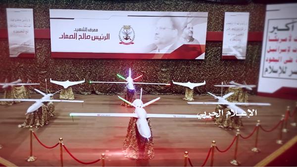 Houthi presentation showcasing its drones - Sputnik International