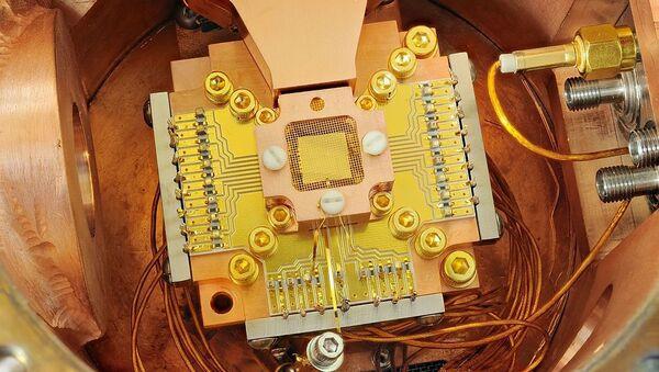 Quantum Computing - Sputnik International