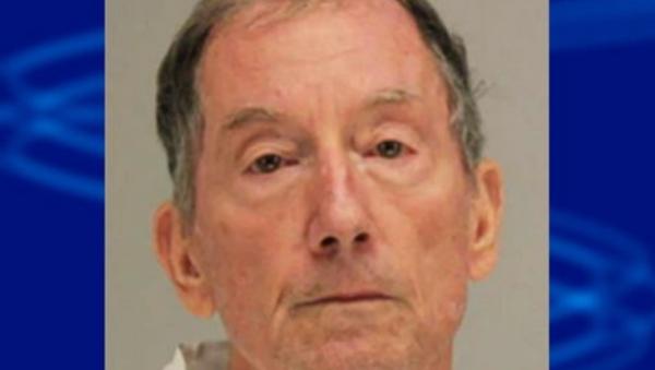 US Man Fatally Shoots Suspected Burglar Before Returning to Bed - Sputnik International