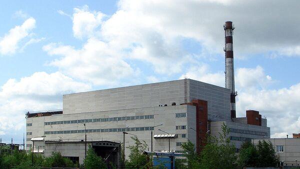 GAST (northen side) - Sputnik International