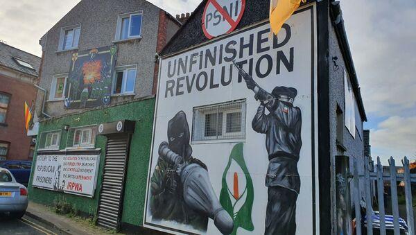 A mural outside the Saoradh office in Derry - Sputnik International