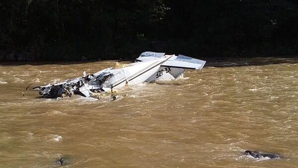 Cessna 401 crashed in Mexico - Sputnik International