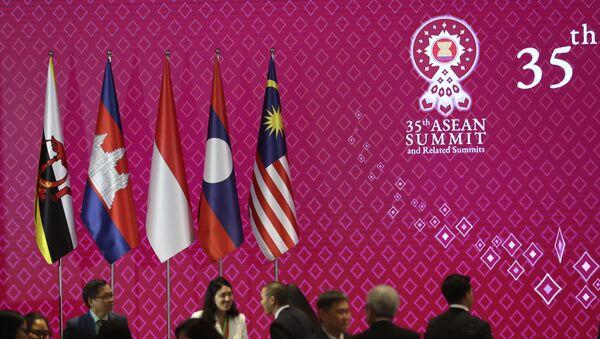 ASEAN Summit, November 2019 - Sputnik International