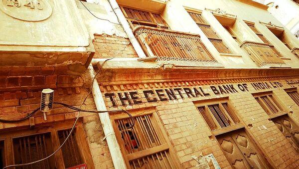 Central Bank of India building in Shikarpur, Sindh - Sputnik International