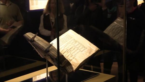 The Washington Pentateuch unveiling ceremony  - Sputnik International