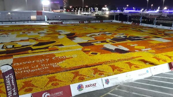 The World's Largest Flower Carpet 2019 - Sputnik International