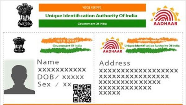A sample of Aadhaar card - Sputnik International