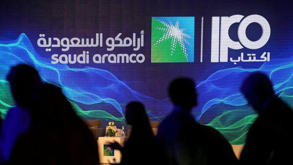 A sign of Saudi Aramco's initial public offering (IPO) - Sputnik International