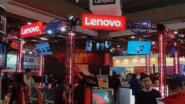 Lenovo booth - Sputnik International