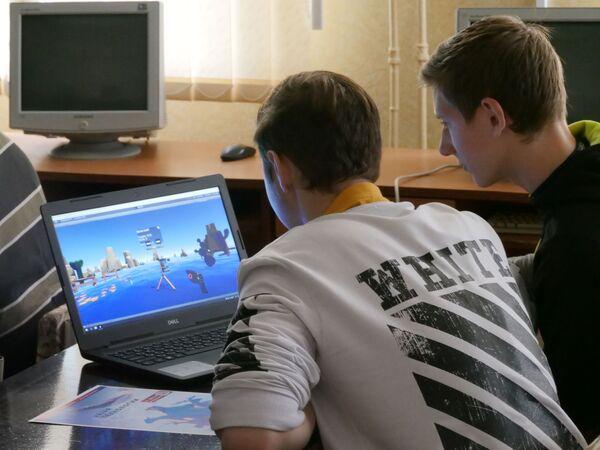 New Digital Reality: How Technologies Change Our Life - Sputnik International