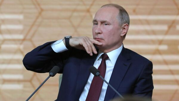 Russian President Vladimir Putin's annual news conference, in Moscow, Russia - Sputnik International