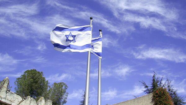 Israeli flag at Herzl Mount, Jerusalem - Sputnik International